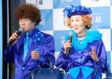 『あたらしくいこう 青いペーパーを探せ!キャンペーン』氷結ブルーウェア贈呈式に出席した林家ペー&パー子夫妻 (C)ORICON NewS inc.