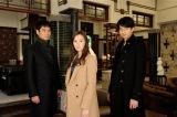 松本清張二夜連続ドラマスペシャル『黒い樹海』3月13日放送(C)テレビ朝日