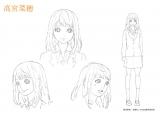 TVアニメ『orange』より 高宮菜穂のキャラクター設定画(C)高野苺・双葉社/orange製作委員会
