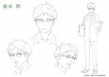 萩田朔…つかみどころのない性格で、時に場を和ます。お笑いネタが好き  (C)高野苺・双葉社/orange製作委員会