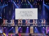 『モーニング娘。'16コンサートツアー春 〜EMOTION IN MOTION〜』初日公演