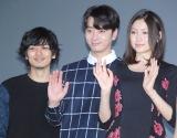 (左から)久保田悠来、2PM・チャンソン、大野いと (C)ORICON NewS inc.