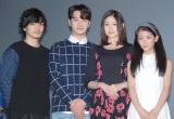 映画『忘れ雪』の特別上映イベントで舞台あいさつに登壇した(左から)久保田悠来、2PM・チャンソン、大野いと、村山優香 (C)ORICON NewS inc.