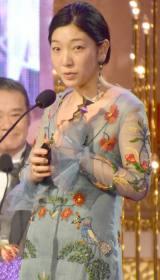 『第39回日本アカデミー賞』最優秀主演女優賞を受賞した安藤サクラ (C)ORICON NewS inc.