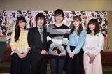 NHK・Eテレのアニメ『境界のRINNE』(左から)三森すずこ、松岡禎丞、石川界人、井上麻里奈、Pile