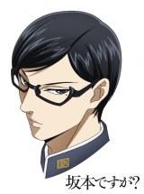 坂本のキャラクター設定画  (C)佐野菜見・KADOKAWA刊/坂本ですが?製作委員会