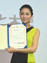 栃木市ふるさと大使を任命された石川恋 (C)oricon ME inc.