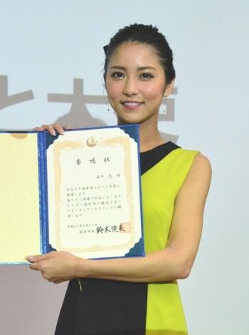 サムネイル 栃木市ふるさと大使を任命された石川恋 (C)oricon ME inc.
