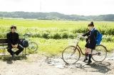 映画『MY NICKNAME is BUTATCHI』に出演する(左から)中川大志、伊藤沙莉