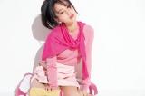 『ar』(主婦と生活社)4月号で春のピンクスタイルを着こなした堀北真希