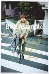 =2PM・ニックン=女性ファッション誌『BAILA』(集英社)5月号で実施される写真プレゼント企画のサンプル画像(撮影/柴田文子)