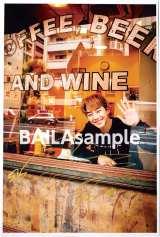 =2PM・ジュノ=女性ファッション誌『BAILA』(集英社)5月号で実施される写真プレゼント企画のサンプル画像(撮影/柴田文子)