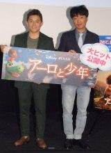 映画『アーロと少年』大ヒット記念イベントに出席したスピードワゴン(左から)井戸田潤、小沢一敬 (C)ORICON NewS inc.
