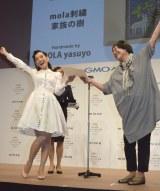 篠原ともえ賞を受賞したMOLA yasuyo氏(右) (C)ORICON NewS inc.
