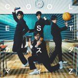 カスタマイZメジャー4枚目のシングル「COOLEST」(クーレスト)