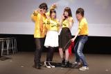 3月13日に行われたアニメ『うしおととら』先行上映イベントの様子