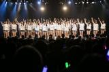 NMB48劇場で行われた『東日本大震災復興支援特別公演』で「誰かのために」を披露(C)AKS