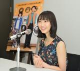 """初の連ドラ主演作では""""ナイツの漫才""""を参考にしたことを明かした松井玲奈"""
