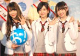 NMB48(左から)白間美瑠、須藤凛々花、太田夢莉 (C)ORICON NewS inc.