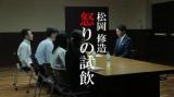 炭酸飲料水『C.C.スポーツ』WEBムービーに出演している松岡修造