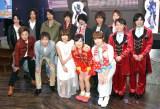 『横浜見聞伝スター☆ジャン Episode:2』制作発表イベントの模様 (C)ORICON NewS inc.
