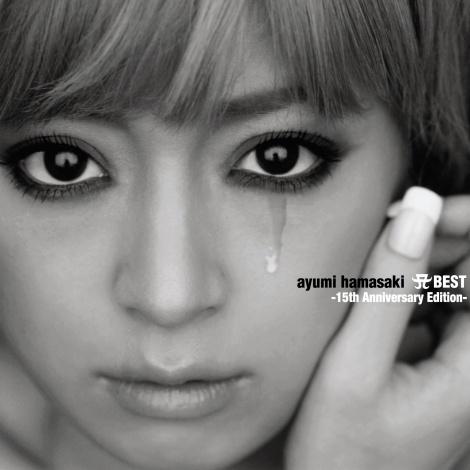浜崎あゆみ『A BEST -15th Anniversary Edition-』(28日発売)