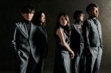 約5年ぶりとなった日本武道館公演のDVD/Blu-ray Discを発売するサカナクション