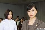 菊川怜(右)主演、松本清張スペシャル『一年半待て』フジテレビ系で4月15日放送