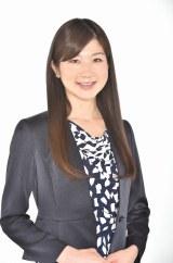 3月28日から『あさチャン!』気象キャスターに就任にする井田寛子