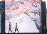CDジャケットを再現=シングル「未来 Spring Package」発売記念イベント (C)ORICON NewS inc.