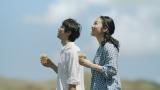 サントリー『オールフリー』新TVCMに出演した佐々木蔵之介と黒木華
