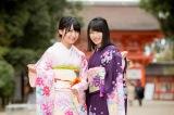 関西テレビ『横山由依(AKB48)がはんなり巡る京都いろどり日記』〜ゆいはん&こじまこ 二人でめぐる 京の春旅〜3月23日放送(C)関西テレビ
