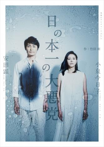 舞台『日の本一の大悪党』で演出家デビューする小泉今日子(右)
