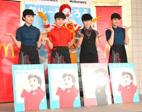 AKB48(左から)佐藤七海、岡部麟、横山由依、行天優莉奈 =日本マクドナルド『クルーになろう。キャンペーン』発表会 (C)ORICON NewS inc.