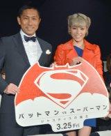 (左から)前園真聖、若槻千夏=映画『バットマンVSスーパーマン』公開直前イベント (C)ORICON NewS inc.