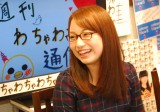 「お助けゲスト」として登場したGEMの伊藤千咲美 (C)ORICON NewS inc.