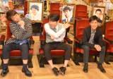 青春時代の一枚を披露したネプチューン(左から)堀内健、原田泰造、名倉潤 (C)ORICON NewS inc.