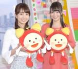 『めざましテレビ』のお天気キャスターが小野彩香(左)から阿部華也子へ交代 (C)ORICON NewS inc.