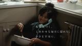 スキンケアブランド『LITS』の新CMに出演するクリスウェブ佳子
