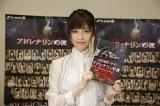 AKB48メンバー主演ホラードラマ『アドレナリンの夜』主演女優オーディション1位は島崎遥香(C)AKBホラーナイト製作委員会」