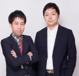 6月に初の単独ライブを開催するウエストランド(左から)井口浩之、河本太