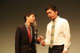 ウエストランド(左から)井口浩之、河本太