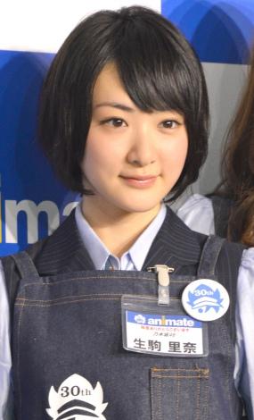 『アニメイト30周年プロジェクト』記者会見に出席した乃木坂46の生駒里奈 (C)ORICON NewS inc.