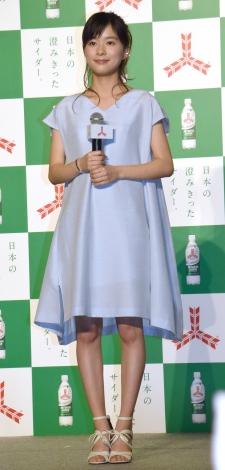 『三ツ矢サイダー 2016年ブランド戦略発表会』に出席した芳根京子 (C)ORICON NewS inc.