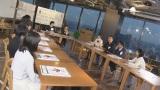 「いじめをノックアウト」LINEスタンプ選考会のもよう (C)NHK