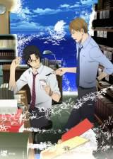 三浦しをん氏んお小説『舟を編む』がアニメ化 公開されたビジュアル