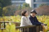 不忍池界隈でデートを重ねる二人だが…(C)テレビ東京