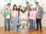 (左から)濱口優、須田アンナ、VERBAL、関口メンディー、YURINO、黒木啓司 (C)ORICON NewS inc.
