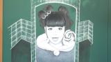 黒板アートで描かれた藤田ニコル (C)ORICON NewS inc.