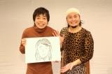 結婚を報告したバンビーノの藤田裕樹(左) 夫人の似顔絵も披露